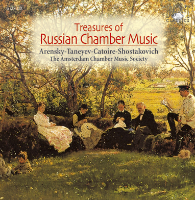 Treasures of the Russian Chamber Music